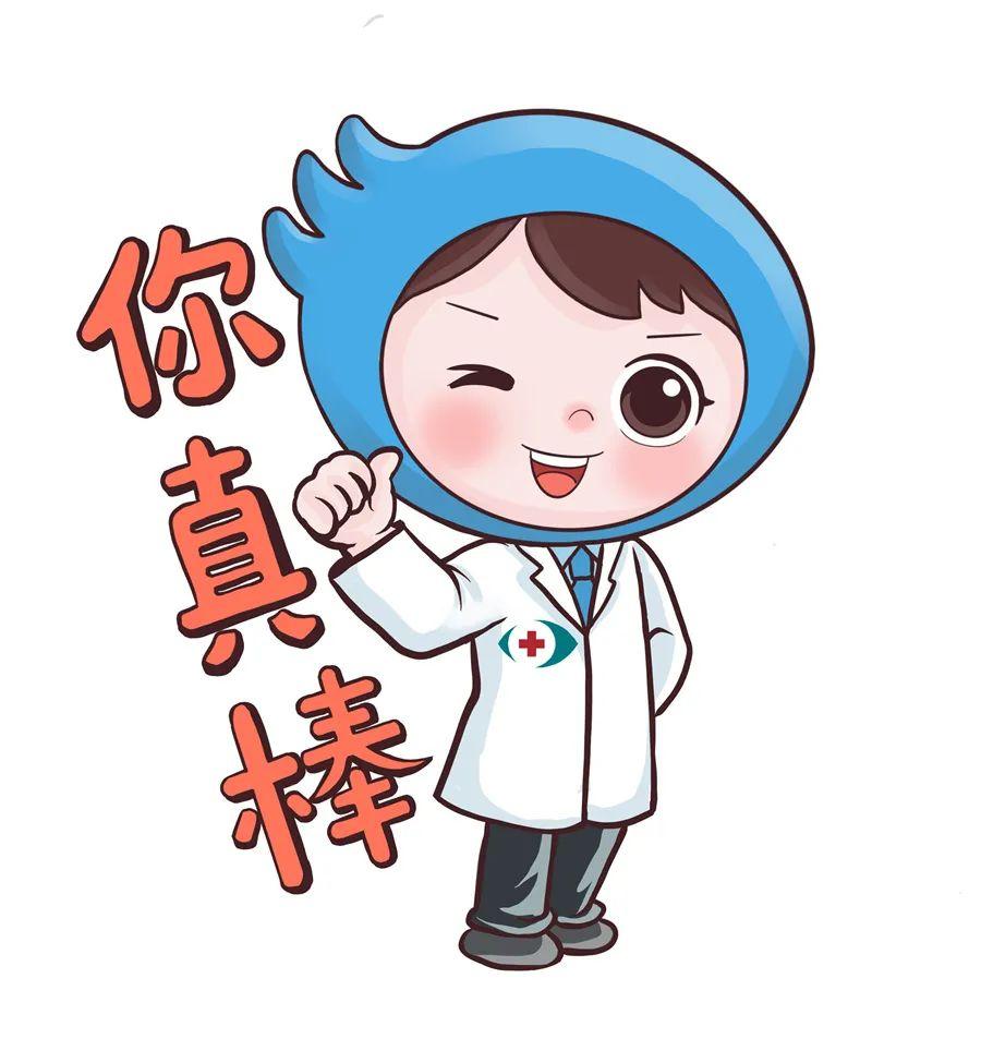 爱眼大使「睛睛」「瞳瞳」正式上线——柳州首个医院公益卡通形象发布