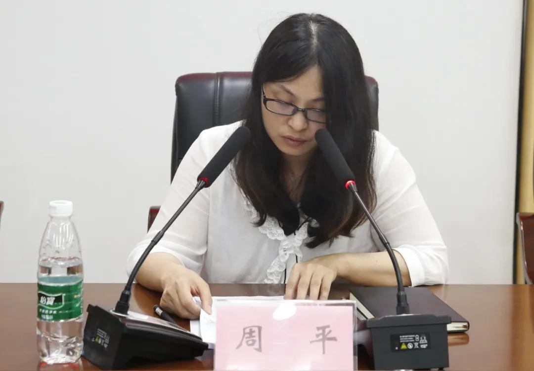 营造廉洁购销环境:医院召开供应商集体廉政约谈会