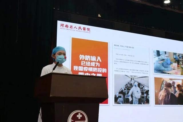 敬佑生命、为爱逆行!河南省人民医院致敬护理团队