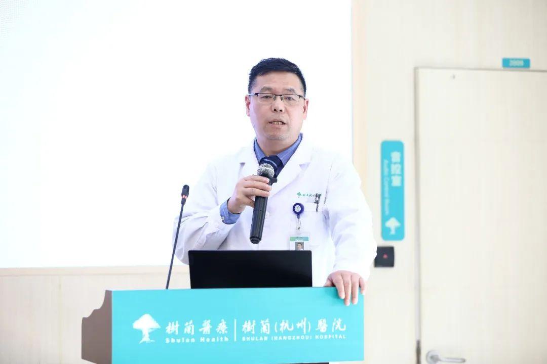 树兰(杭州)医院 2021 年工作会议顺利召开