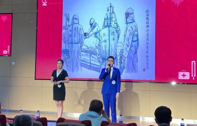 珠医荣获珠海市卫生健康系统「广东医生战疫情」 演讲比赛一等奖及优秀奖