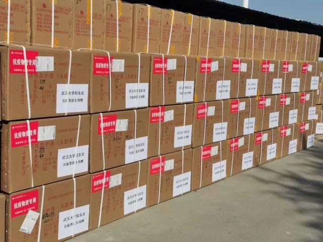 爱心传递「苹」安武汉向武汉环卫工人捐赠 1800 箱苹果