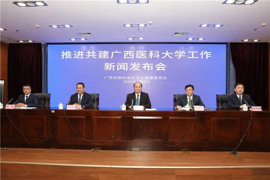 广西医科大学第一附属医院 2020 年重要新闻汇总