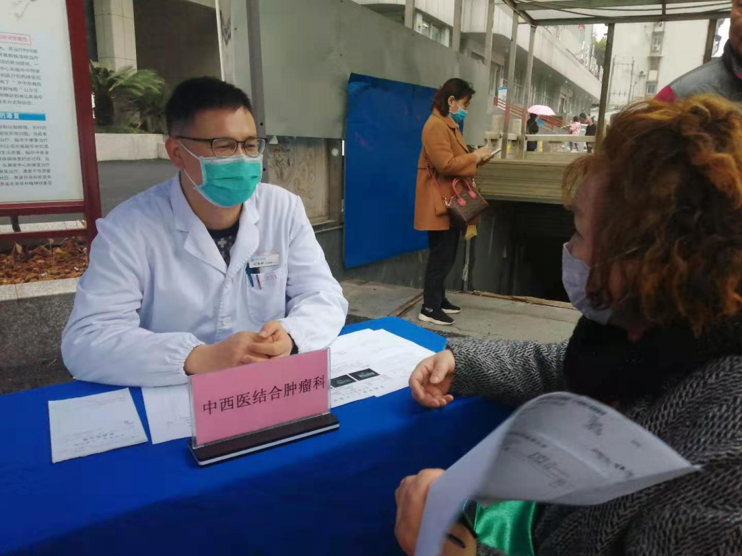中国国医节,火爆!