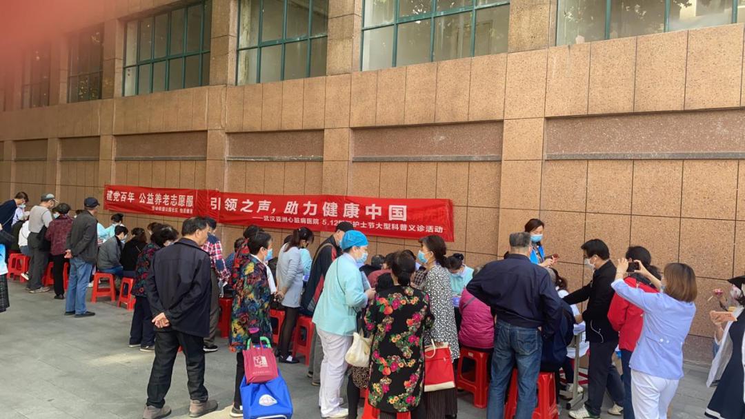武汉亚洲心脏病医院 5·12 国际护士节:不负芳华,最美是你