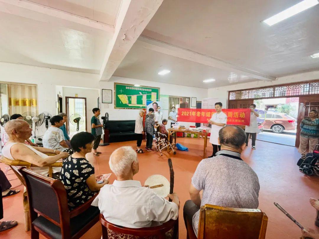 横店文荣医院:「医生,帮我也看看。」这儿的老人齐刷刷张开了嘴