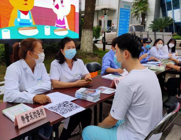 上海市第二康复医院 2020 年合理用药宣传月系列活动总结