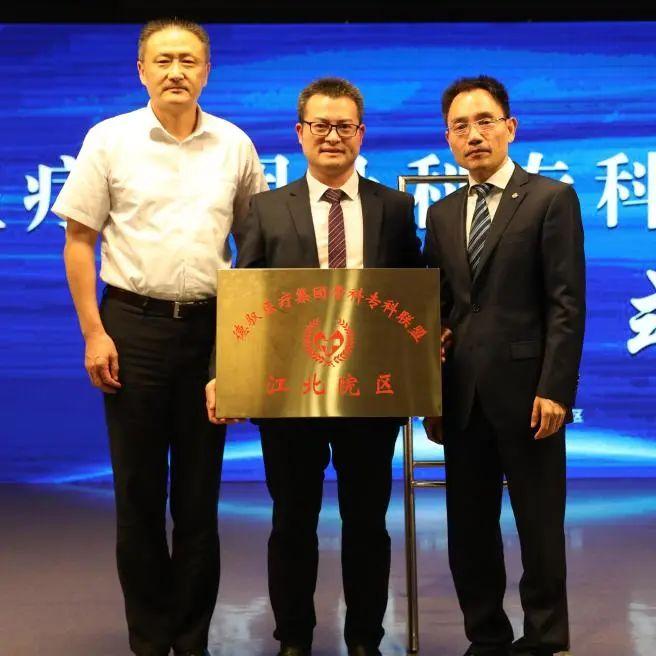 南京江北人民医院田纪伟教授团队加盟德驭医疗管理集团两周年纪实