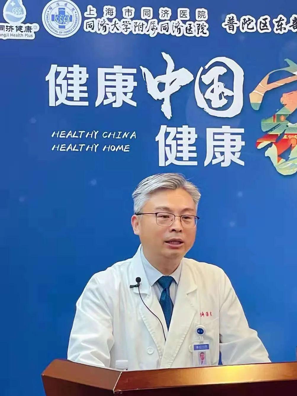 上海市同济医院:肝胆管细胞癌那些事儿