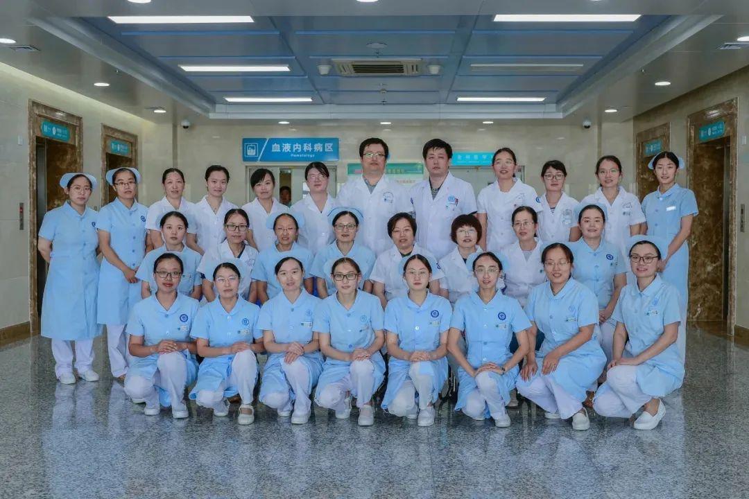 「骨髓瘤之家」正式落户滨医附院