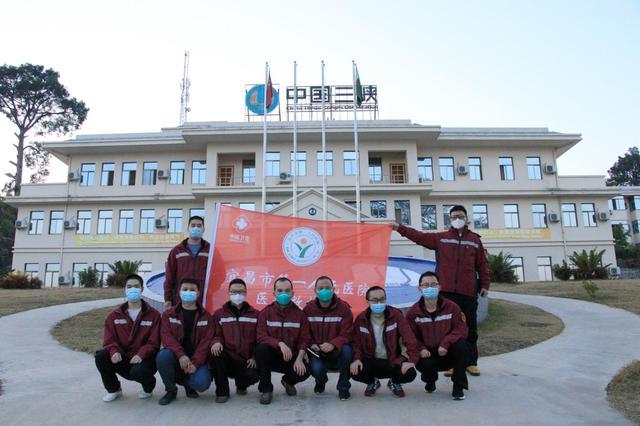 宜昌市第一人民医院增派第二批医疗队奔赴巴基斯坦开展疫情防控工作
