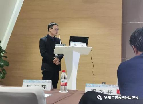 徐州仁慈医院 6 位中青年专家于江苏省骨科学年会发言