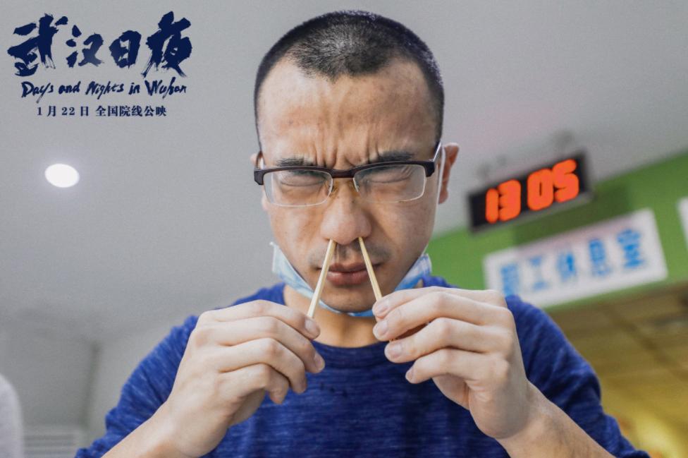 中国首部抗疫电影《武汉日夜》即将上映,记录德济援鄂英雄感动瞬间