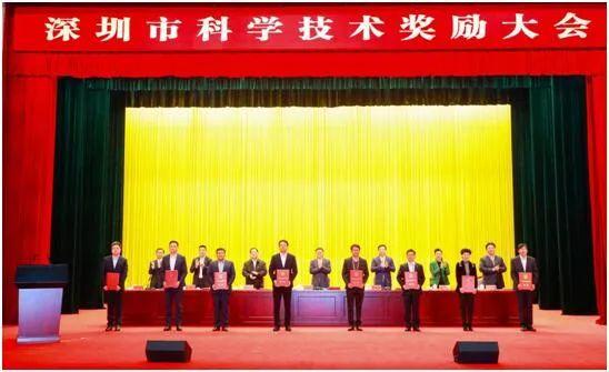 罗湖医院集团荣获 2020 年深圳科技进步一等奖和标准奖