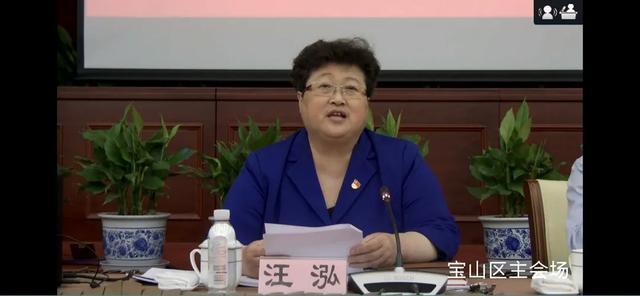 上海市第二康复医院党总支组织党员收看「新中国史」专题辅导直播