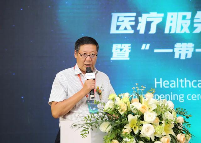 郑大三附院成功举办医疗服务生态解决方案前瞻论坛暨「一带一路」高端 CT 培训基地揭牌仪式