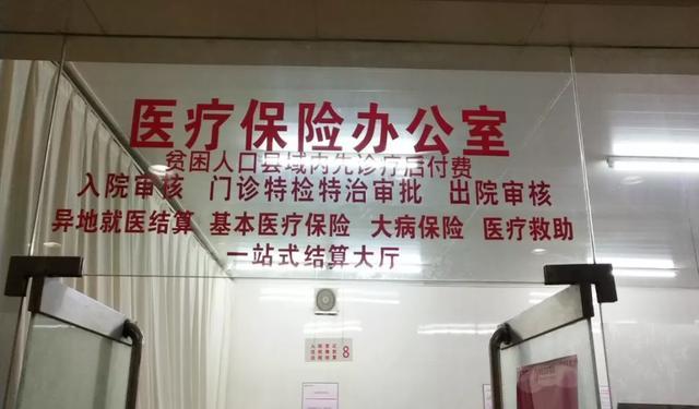 西安高新医院荣获省级定点医药机构先进单位,陈冬娥主任荣获先进个人