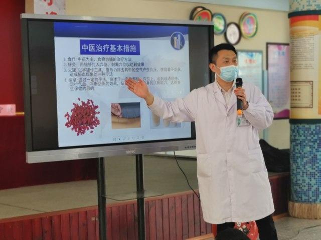 广西壮族自治区南溪山医院中医专家走进将军桥小学传播中医药文化