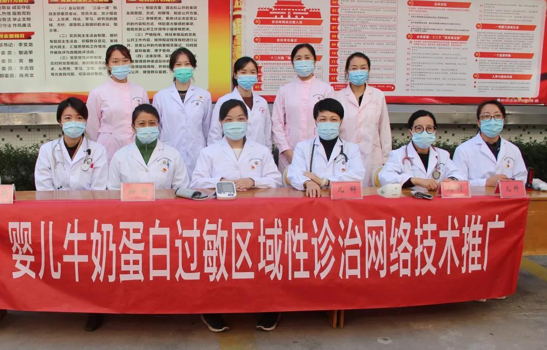 深圳市妇幼保健院进行婴儿牛奶蛋白过敏区域性诊治网络项目技术推广
