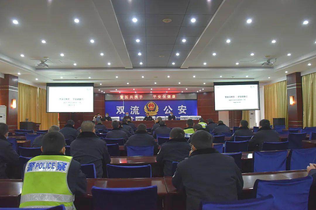 成都京东方医院「警医共携手,平安保健康」活动走近成都交警