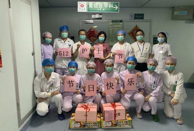 致敬白衣天使!广西中医药大学第一附属医院领导慰问全院护理人员
