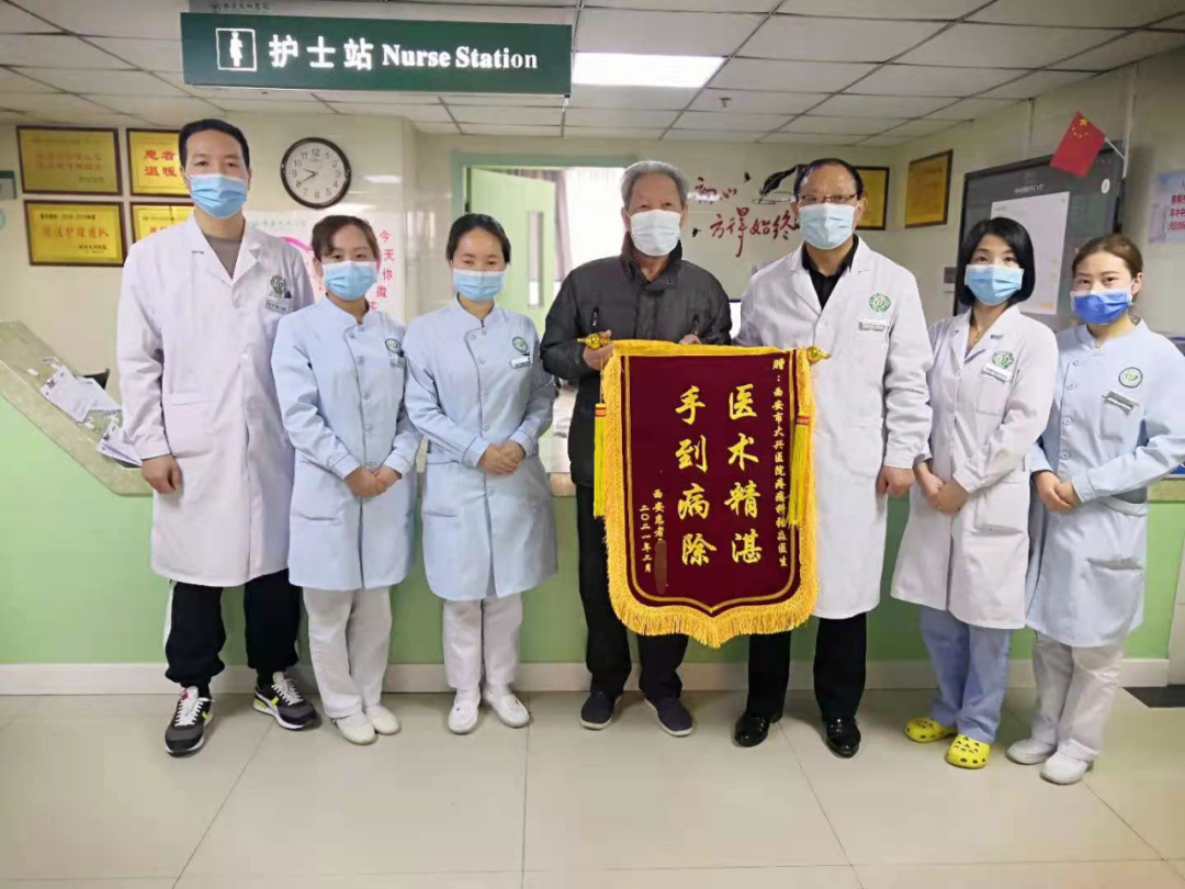 西安大兴医院张淼:患者眼中的「海底捞」医生