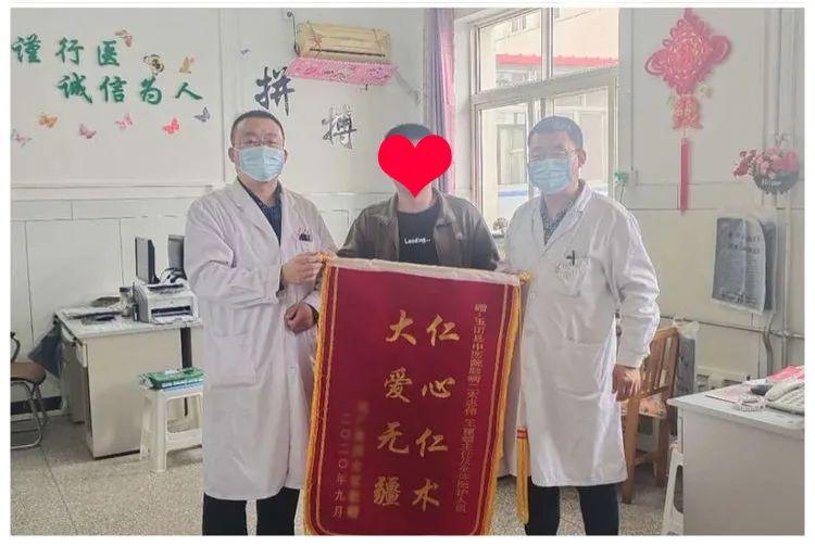 玉田县中医医院脑病二科成功开展第一例颅内动脉瘤介入栓塞术