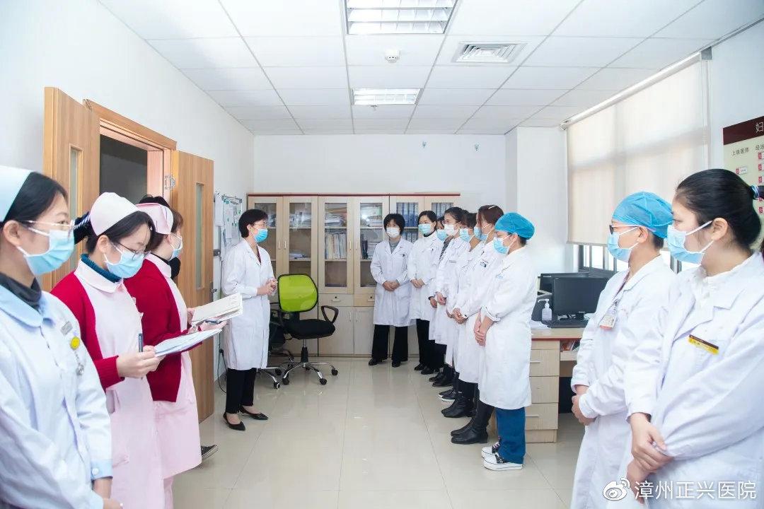 精于医术·成于医德 | 正兴妇科专家巧除恶性肿瘤