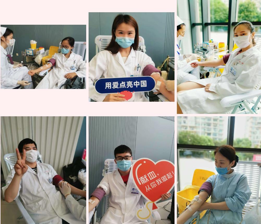 世界献血者日:热血抗疫,同仁有爱