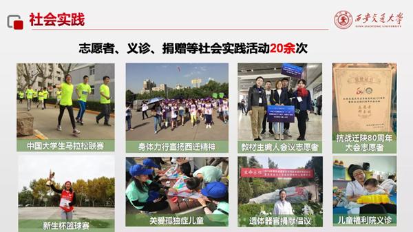 听党指挥向西去,埋头深耕为家国——西安交通大学邓玉皎