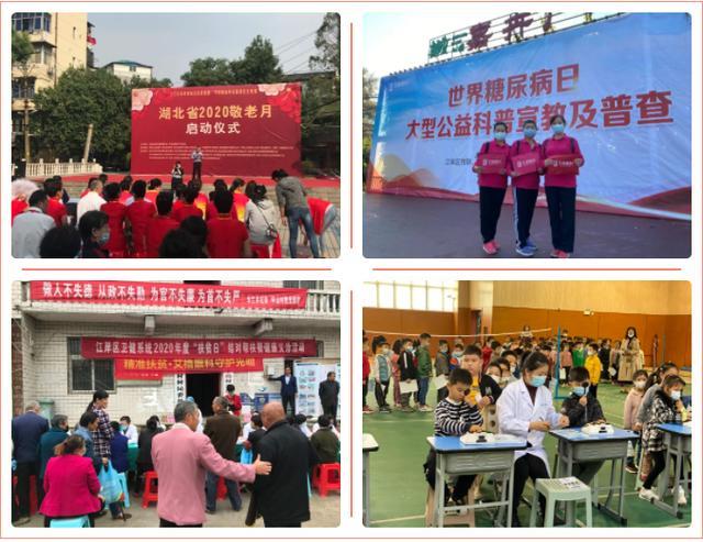 艾格眼科作为江岸区唯一民营医院荣获武汉市模范和谐企业