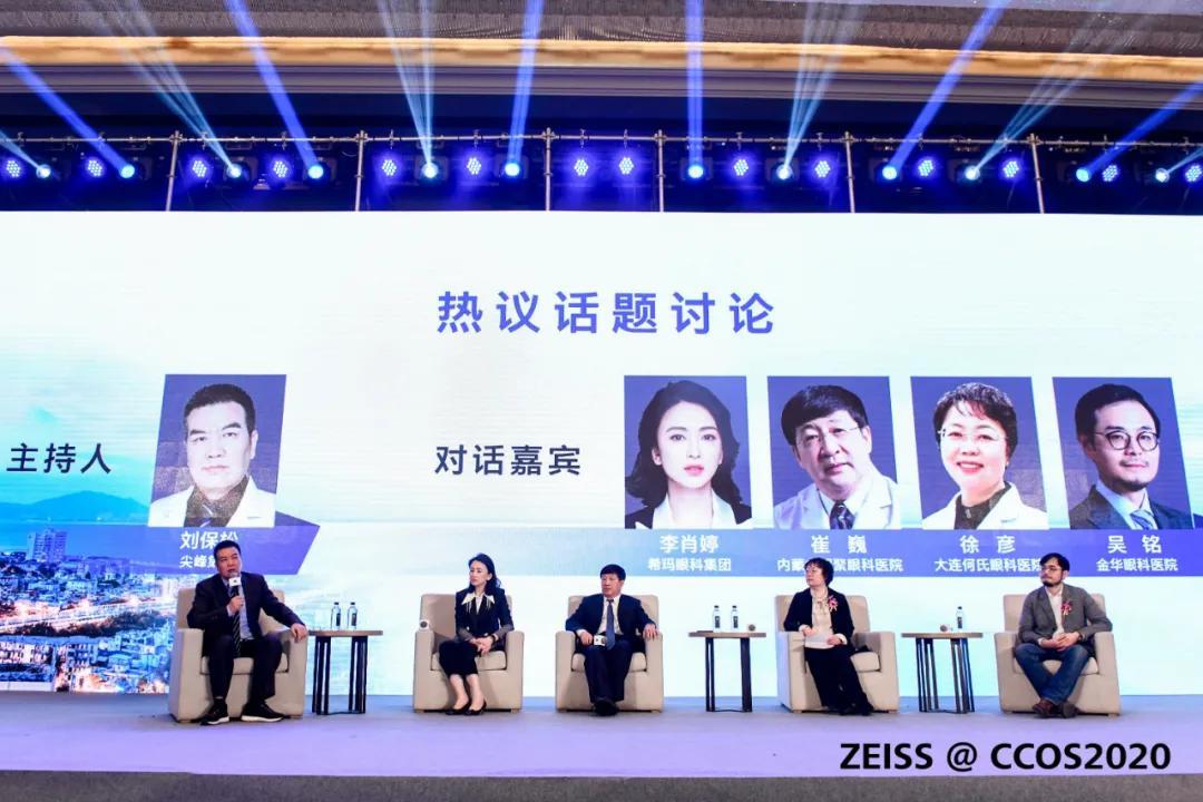 香港希玛眼科集团李肖婷谈后疫情时代非公眼科医院经营之道