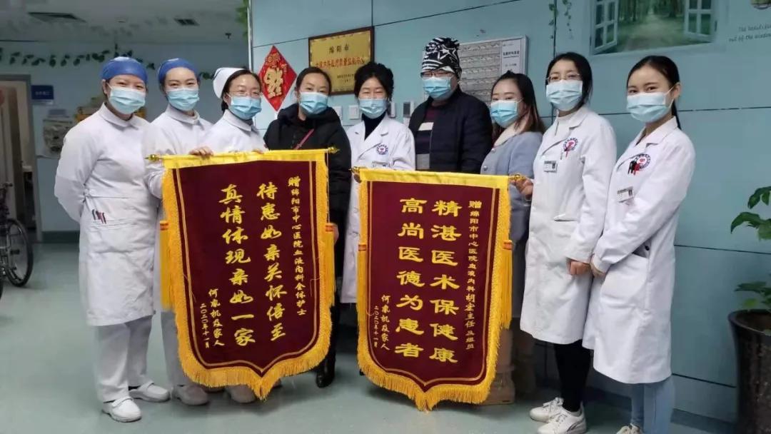 绵阳市中心医院实现自体干细胞移植技术三大血液肿瘤全病种覆盖