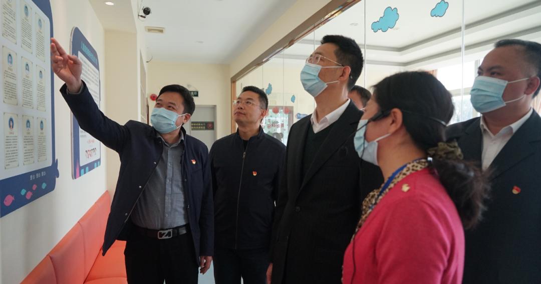 深圳市首个残疾儿童康复服务示范点在宝安正式揭牌