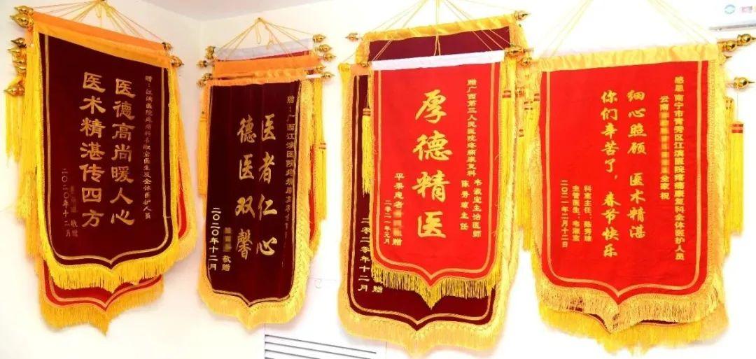 2020 年,广西江滨医院哪些科室收到的感谢比较多?