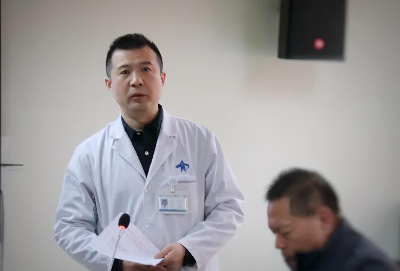 西安交大一附院磁外科门诊开诊暨磁外科 MDT 团队成立