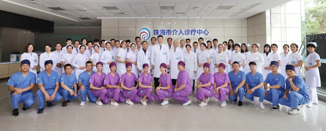国家放射与治疗临床医学研究中心分中心落户珠海市人民医院!