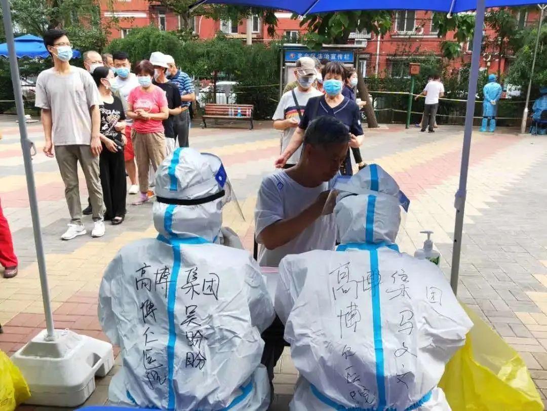 丰台区卫健委向北京博仁医院紧急支援疫情防控工作的医务人员发来感谢!