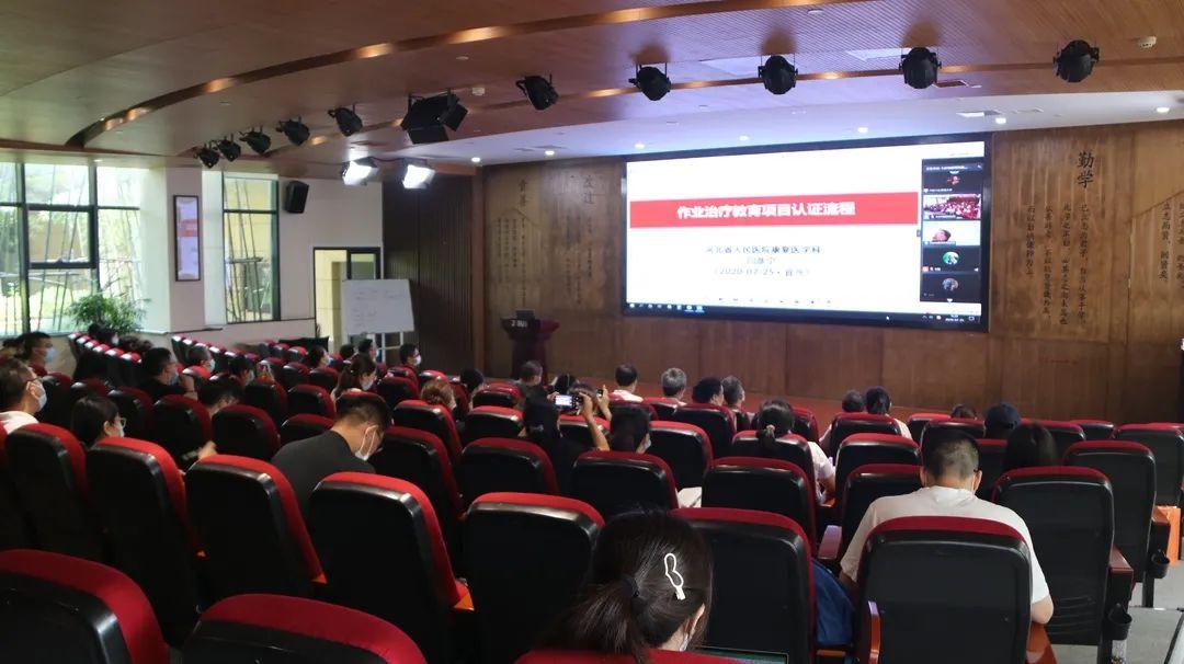 由九如城(宜兴)康复医院承办的第十届全国作业治疗师资培训班圆满举办