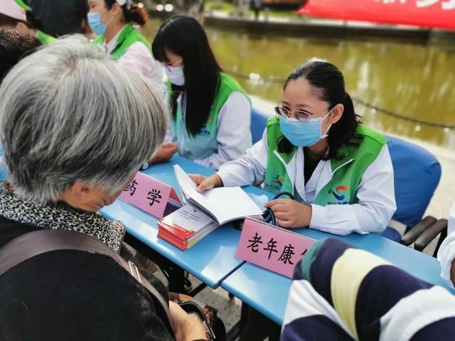 上海市第二康复医院开展 2020 年「服务百姓健康行动」 义诊活动周系列活动