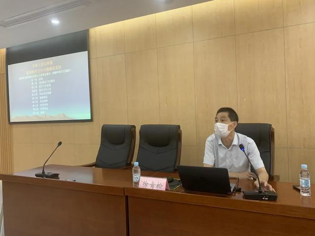 上海二康举行「基本医疗卫生法背景下的医院风险管理」专题培训会