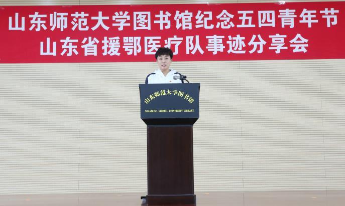 济南市第二人民医院李林峻获评「抗击新冠肺炎疫情山东省三八红旗手」荣誉称号