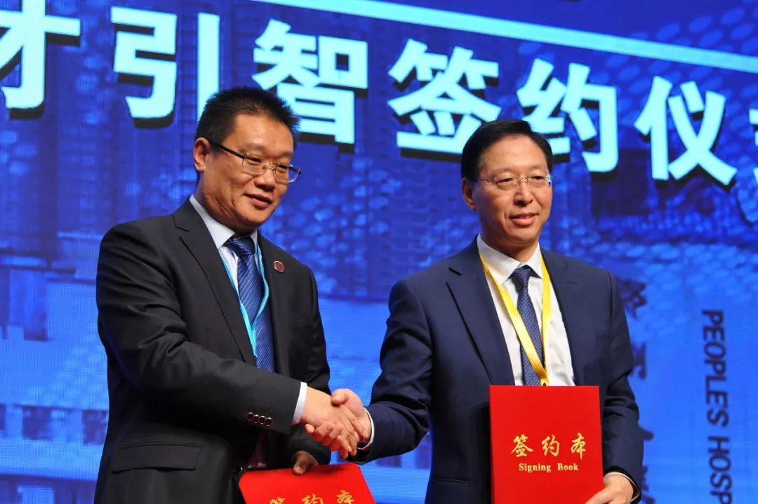 郑州人民医院喜获三项国家级荣誉
