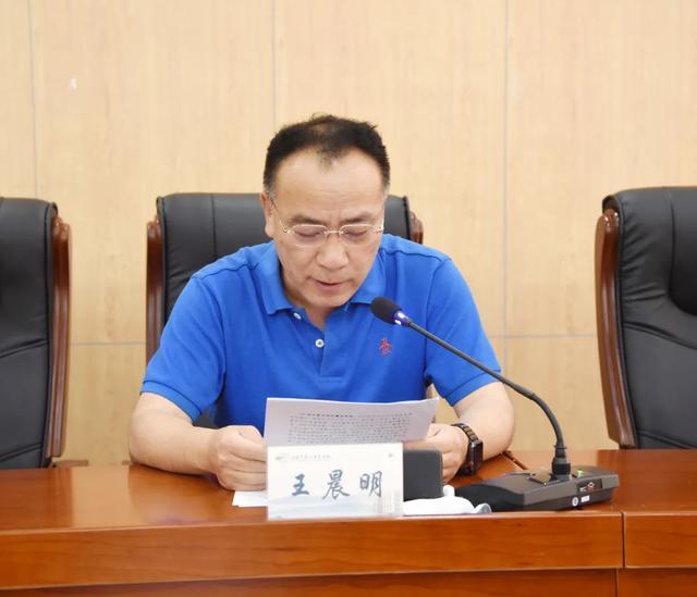 上海市第二康复医院召开党风廉政建设、政风行风暨精神文明建设推进会