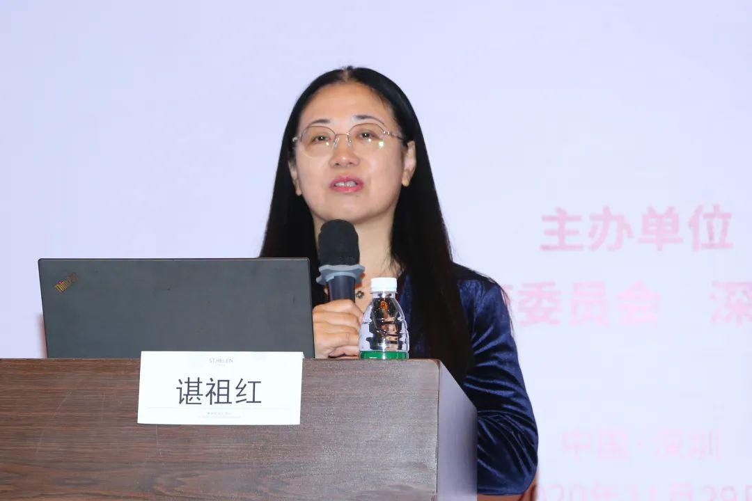 深圳市妇幼保健院成功举办 2020 年助产士岗位规范化培训
