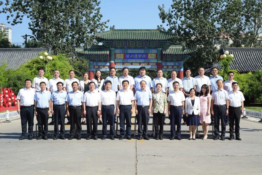 滨州医学院第一临床医学院、滨医附院口腔医院隆重揭牌!