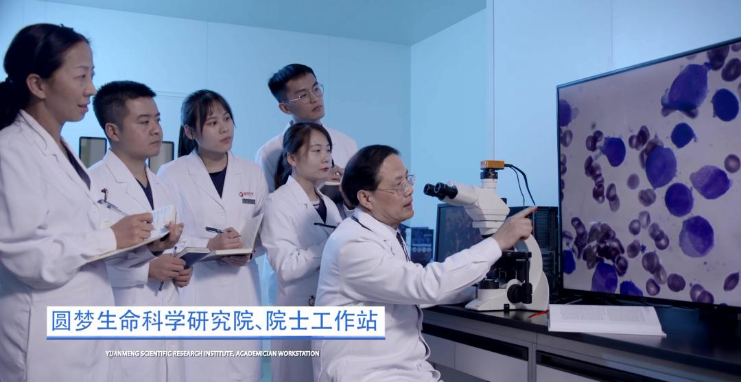 中国科协第十次全国代表大会胜利召开 | 国际医学史今董事长赴京参会