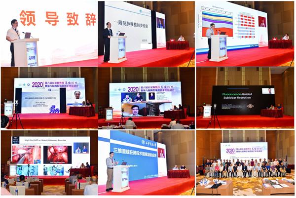西安交大一附院胸外科成功举办第六届长安胸外科高峰论坛