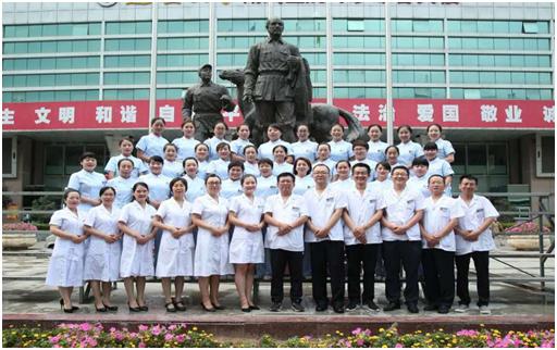 延安大学附属医院又一科研项目获省科技进步奖