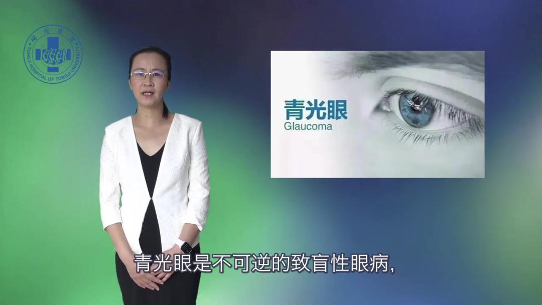 上海市同济医院教师在同济大学医学院微课教学比赛中获得佳绩